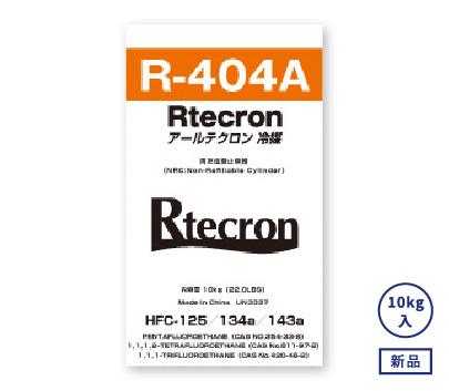 R-404A